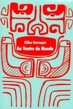 A red ink drawing that looks like an ancient totem on a pale blue background.